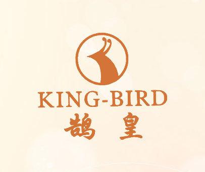 KING-BIRD;鹄皇