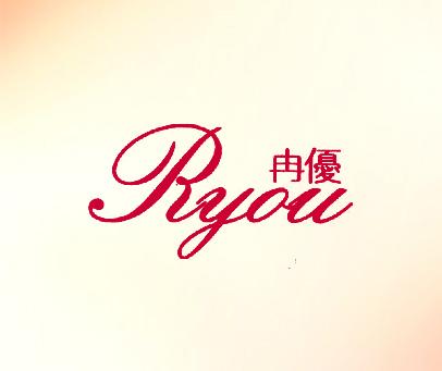 冉优-RYOU