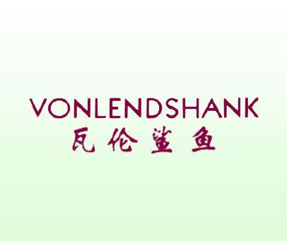 瓦伦鲨鱼-VONLENDSHANK
