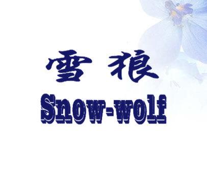 雪狼-SNOW WOLF