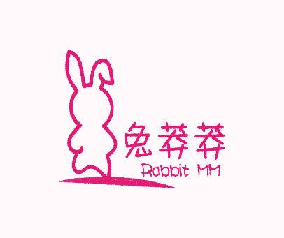兔莽莽-RABBIT-MM