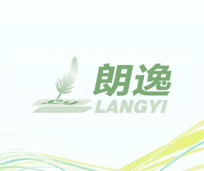 朗逸-LY