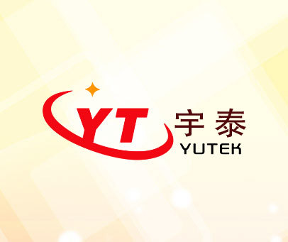 宇泰-YUTEK YT