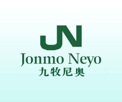 九牧尼奥-JONMO-NEYO-JN