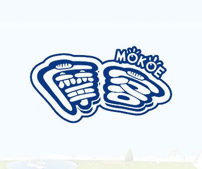 摩客;MOKOE