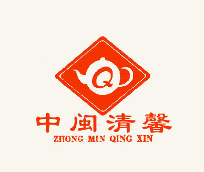 中闽清馨-Q