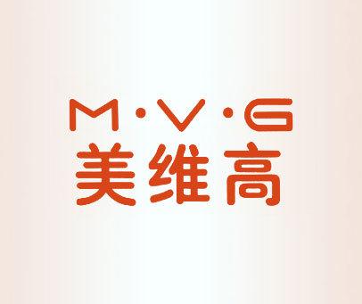 美维高-MVG