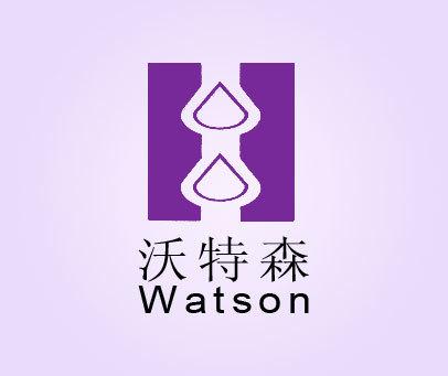 沃特森-WATSON