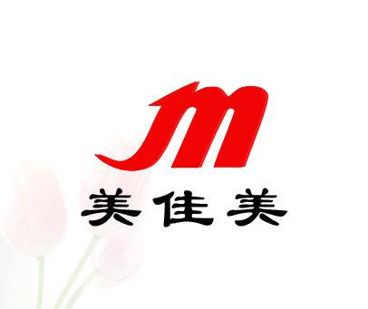 美佳美-M