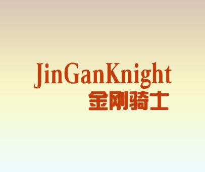 金刚骑士-JINGANKNIGHT