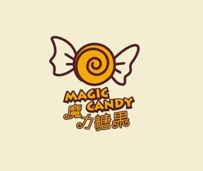 魔力糖果-MAGIC CANDY