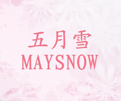 五月雪-MAYSNOW