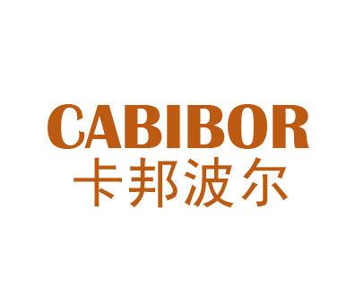 卡邦波尔-CABIBOR