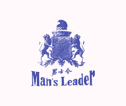 MAN'S LEADER;NSV-男士令