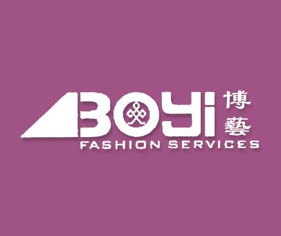 博艺-BOYI