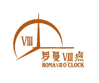 罗曼点-VIIIROMAVIIIOCLOCK