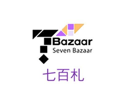 七百札-BAZAAR SEVEN BAZAAR