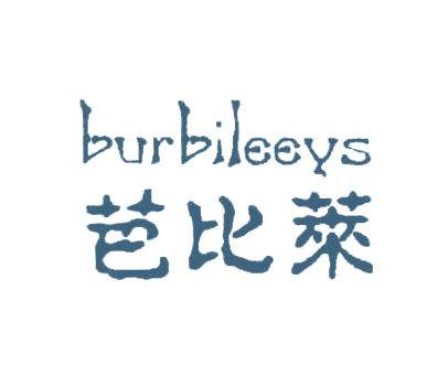 芭比莱-BURBILEEYS