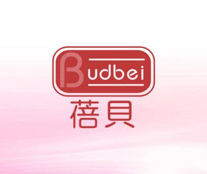 蓓贝-BUDBEI