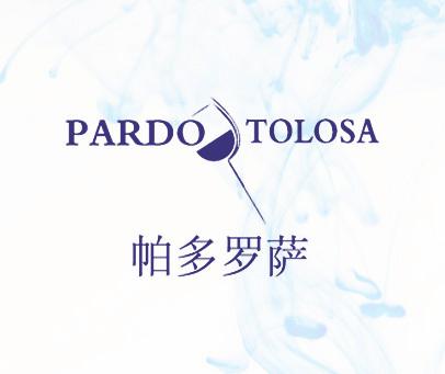 帕多罗萨- PARDO TOLOSA