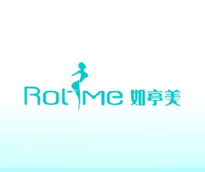 如亭美-ROTIME