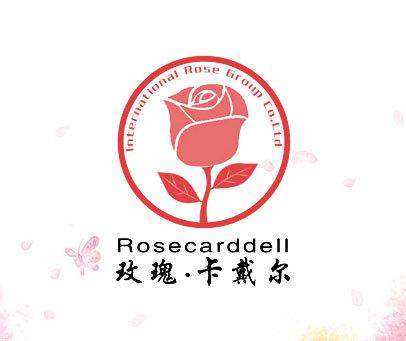 玫瑰·卡戴尔-ROSECARDDELL-INTERNATIONAL-ROSE-GROUP-CO.LTD
