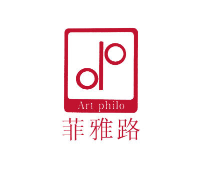 菲雅路-ARTPHILO