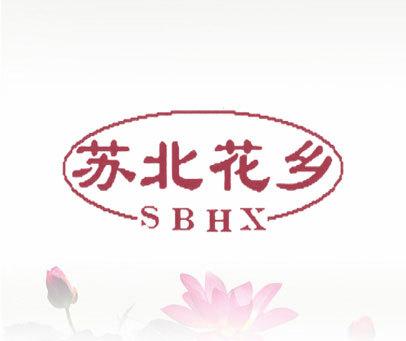 苏北花乡-SBHX