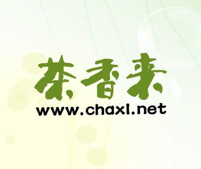 茶香來-WWW-CHAXL-NET