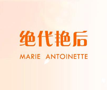绝代艳后-MARIE-ANTOINETTE