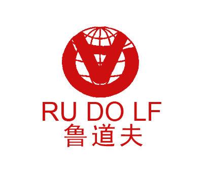 鲁道夫-RUDOLF