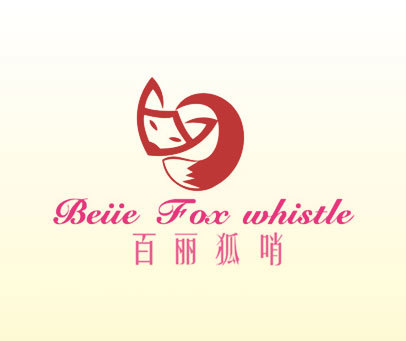 百丽狐哨-BEIIE-FOX-WHISTLE