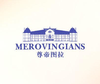 尊帝图拉-MEROVINGIANS