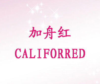 加舟红-CALIFORRED