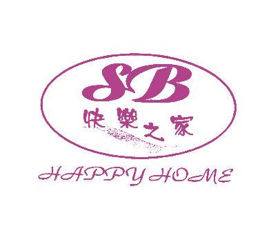 快乐之家-HAPPYHOME