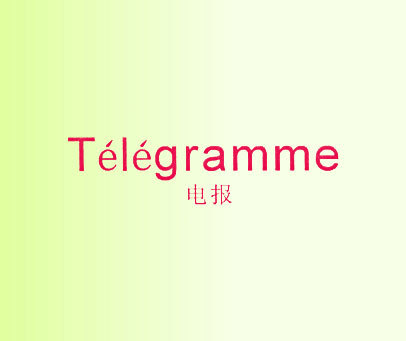 电报-TELEGRAMME