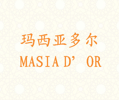 玛西亚多尔- MASIA D'OR