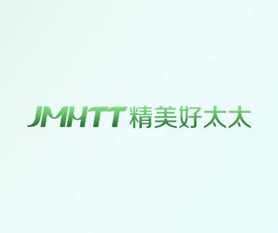 精美好太太-JMHTT