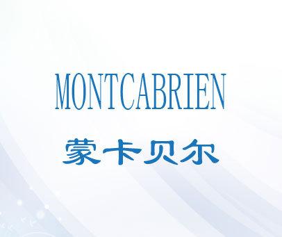蒙卡贝尔-MONTCABRIEN