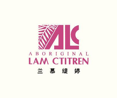 兰慕缇婷-ABORIGINAL-LAM-CTITREN-ALC