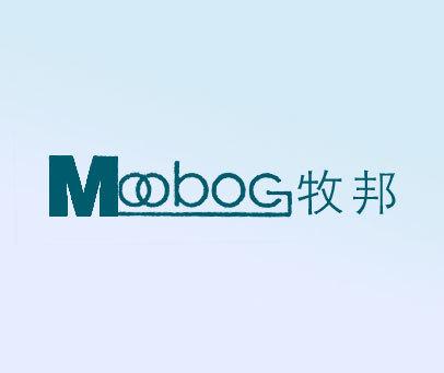 牧邦-MOOBOG