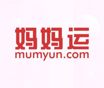 妈妈运-MUMYUN.COM