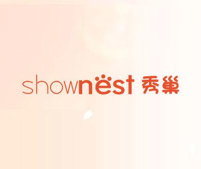 秀巢-SHOWNEST