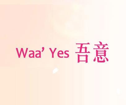 吾意 WAA'YES