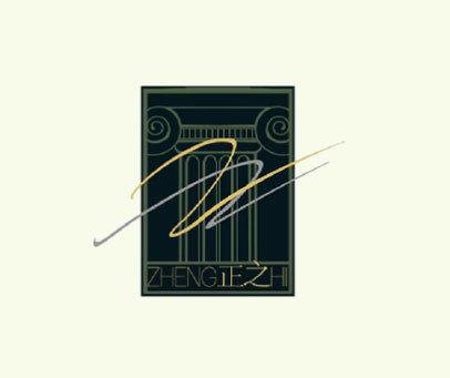 正之-ZHENG-HI