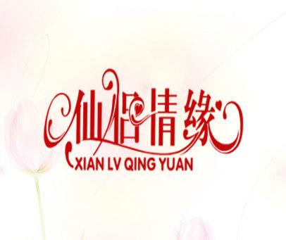 仙侣情缘-XIAN LV QING YUAN
