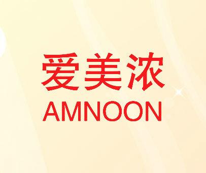 爱美浓-AMNOON