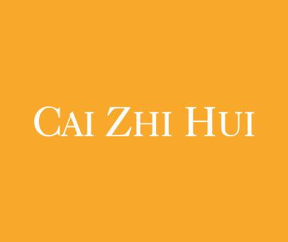 CAI-ZHI-HUI