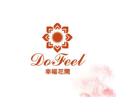 幸福花开-DO FEEL