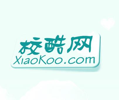 校酷网- XIAOKOO.COM